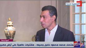 مدير متحف محمود خليل يشرح أهم مقتنياته.. واستغرق تجديده 7 سنوات