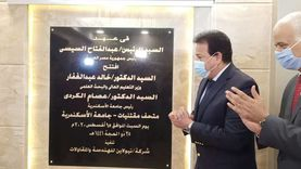 وزير التعليم العالي يفتتح متحف مقتنيات جامعة الإسكندرية