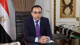 كريم السادات: نواب المنوفية عرضوا على مدبولي مشكلات المحافظة