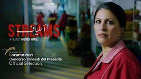 فيلم أطياف streams يضع مكانه في مجموعة من المهرجانات العالمية