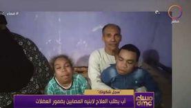 «التضامن» تتبنى حالة مواطن لديه طفلان يعانيان من ضمور في العضلات