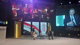 تعاون مصري أفريقي لتطوير بنية الاتصالات وبناء القدرات الرقمية