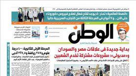 """تقرأ في """"الوطن"""" غدا.. بداية جديدة في علاقات مصر والسودان"""