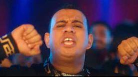 """""""قشطة بالزبادي"""" لـ الليثي ولوردينا تتصدر تريند يوتيوب مصر"""