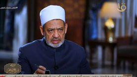 الطيب يناشد المسلمين في الدول الأجنبية: تحلوا بالوعي واقتدوا بالرسول