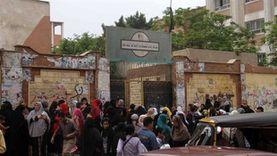 النيابة العامة تحقق مع خال تلميذ اقتحم مدرسة بسلاح ناري بسبب زمزمية