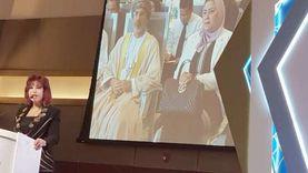 انطلاق أعمال المؤتمر الـ23 لاتحاد المستثمرات العرب الاثنين