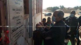 افتتاح مسجد الهادي بشلال أسوان: مساحته 313 مترا