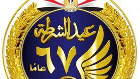 الداخلية تنفي تحطيم قوة أمنية لمحتويات منزل بالإسكندرية: مشاجرة بين عائلتين