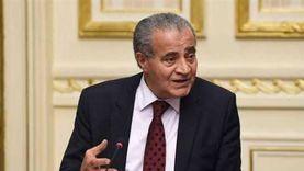 وزير التموين يتفقد مصنع ومطحن وصومعة ادفو