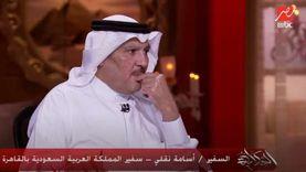 سفير خادم الحرمين: أكبر جالية سعودية بالخارج موجودة في مصر