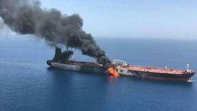 روسيا تعلن انفجار ناقلة نفط في بحر آزوف