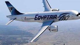 مصر الطيران تسيير 38 رحلة طيران غدا