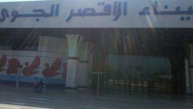 ضمن 7 رحلات.. مطار الأقصر يستقبل رحلة داخلية من القاهرة