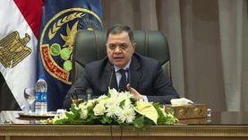 """""""الداخلية"""" تمنح الجنسية الأجنبية لـ22 مواطنا مع احتفاظهم بـ""""المصرية"""""""