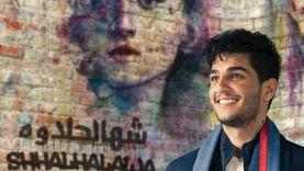 قاسم نجار: زواج الفنان محمد عساف بعيدا عن أعين وسائل الإعلام
