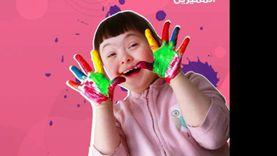 دار نشر تطلق مبادرة لنشر باكورة إنتاجها لذوى الاحتياجات الخاصة