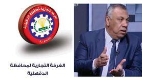بخصومات 30%.. افتتاح معارض «أهلا رمضان» في الدقهلية