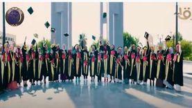 استئناف مناقشة الرسائل العلمية في الجامعات بضوابط احترازية (فيديو)