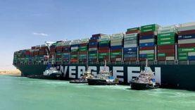 كيف ستحصل هيئة قناة السويس على تعويضات السفينة الجانحة؟