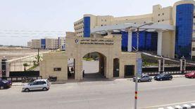 السيطرة على حريق بجهاز أشعة في مستشفى كفر الشيخ الجامعي