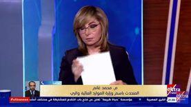الري: الملء الثاني لسد إثيوبيا سيحرم مصر والسودان من 20 مليار متر مكعب