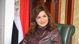 «مصر تستطيع بالصناعة».. الهجرة تنظم زيارات ميدانية للمحافظات المنتجة