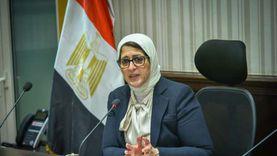 وزيرة الصحة: نستهدف تطوير وحدات ومستشفيات 1500 قرية و51 مركزا