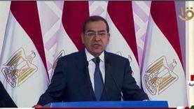 وزير البترول: مصر تعمل على تحديث استراتيجية التكرير منذ 2018