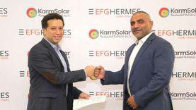 """"""" هيرميس """" توقع اتفاقية جديدة مع «كرم للطاقة الشمسية» لطرح حلول تمويل لعملائها بأركان مول"""