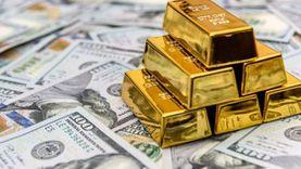 مستثمرو الذهب ينتظرون نتائج اجتماع «الاحتياطي الفيدرالي» الأمريكي