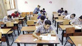 قبل الامتحانات.. آخر رسائل التعليم لطلاب الثانوي والمدارس الدولية