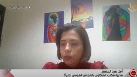 القومي للمرأة عن مشاركة السيدات في الانتخابات البرلمانية: لم يخذلن مصر