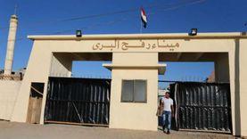 فتح معبر رفح لعبور المسافرين وأدخال مساعدات لقطاع غزة