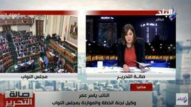 «خطة النواب»: الانتهاء من ميزانية الدولة بعد عيد الفطر