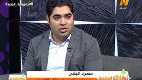 الجندي: مصر شهدت حالة من الانفلات العمراني خلال 2011