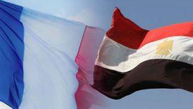 العلاقات المصرية - الفرنسية وحجم التبادل التجاري المشترك العام الماضي