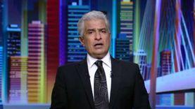 وائل الإبراشي يعود لتقديم برنامجه بعد 3 أشهر من الغياب بسبب كورونا