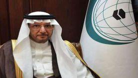 التعاون الإسلامي تؤيد بيان الخارجية السعودية حول مقتل خاشقجي