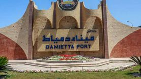 شروط تقديم منحة تدريب الشباب بموانئ البحر المتوسط في دمياط