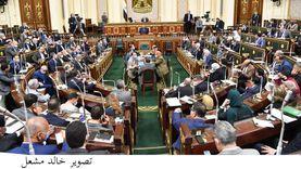 «تشريعية النواب» توافق على تعديلات قانون لجان فض المنازعات