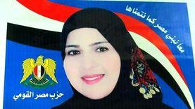 """مرشحة """"مصر القومي"""" لمجلس الشيوخ تناشد سيدات العريش الوقوف خلفها"""