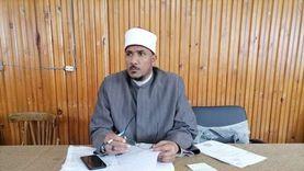 منطقة كفر الشيخ الأزهرية تعلن موعد توزيع جوائز حفظ القرآن