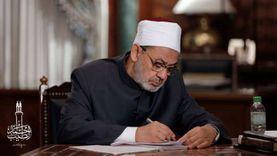 الطيب: لا نقبل بأن تكون رموز الإسلام ضحية مضاربة رخيصة بصراعات انتخابية