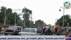"""حُكم مفروش بالدم.. """"أحداث الاتحادية"""" شاهدة على عنفالإخوان"""