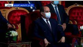عاجل.. السيسي: اليوم يوافق ذكرى غالية في الوطنية المصرية