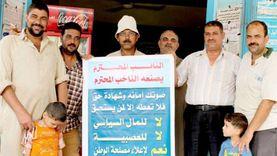 """حملة """"النائب المحترم"""" تحث المواطنين على المشاركة في انتخابات الشيوخ"""