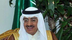انتهاء مشروع الإفادة من الهدي والأضاحي في السعودية