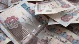 تعديلات جديدة على شهادات «CIB» الإدخارية اعتبارا من منتصف يناير