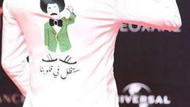 محمود الليثي عن بدلة فطوطة بمهرجان الجونة: حاولت أقول شكرا لسمير غانم